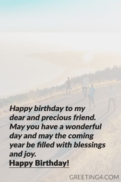 Short Birthday Wishes Messages For Best Friend Whatsapp Instagr Happy Birthday Quotes For Friends Happy Birthday Best Friend Quotes Short Birthday Wishes