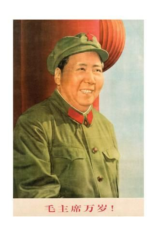 Mao Zedong Chairman Mao Was A Chinese Communist Revolutionary And The Founding Father Of T People S Republic Of China Philosophy Of Education Philosophy Essays