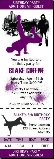 Just dance hip hop birthday party ticket invitations vip pass - party ticket invitations