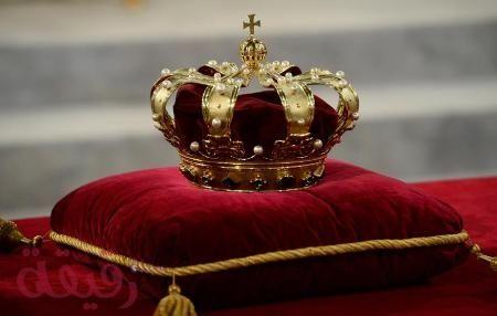 تفسير حلم رؤية الملك الحي أو الميت في المنام لابن سيرين Royal Crowns King Of Netherlands Royal Family