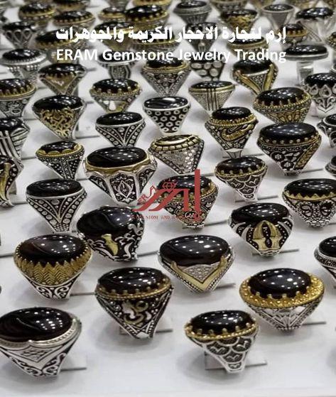خاتم ملكية جاد مقبب طبيعي100 Jade للعرض Gemstones Gemstone Jewelry Trading