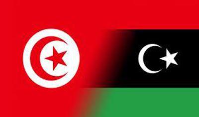 مشاهدة مباراة تونس وليبيا بث مباشر اليوم 20 10 2019 في تصفيات افريقيا للمحليين Vodafone Logo Tech Company Logos Company Logo