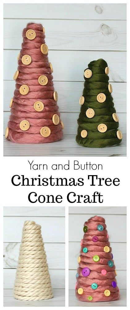 Yarn Wrapped Christmas Tree Craft Buggy And Buddy Christmas Tree Crafts Christmas Crafts Diy Christmas Crafts For Adults
