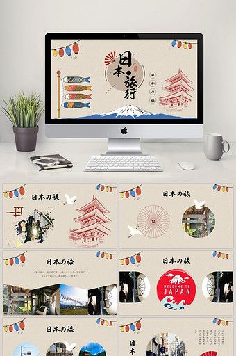 Japan Travel Scenery Literary Retro Creative Ppt Template Pikbest Powerpoint Powerpoint Design Templates Travel Blog Design Presentation Design