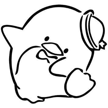 Kawaii Coloring Pages Cartoon Coloring Pages Coloring Pages Cute Cartoon Drawings