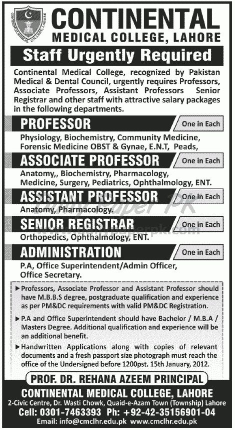 Jobs In Security Consultants & Services Pvt Ltd (SCS) Islamabad ...