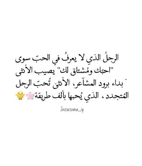 محمد نصر Arabic Words Words Quotes