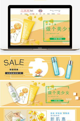 Over 1 Million Creative Templates By Pikbest Cosmetics Banner Cosmetic Design Skin Care