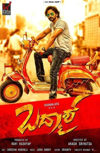 Badmaash 2018 Hdrip Hindi Dubbed Movie Watch Online Free Movierulz Movies Indian Movies Kannada Movies
