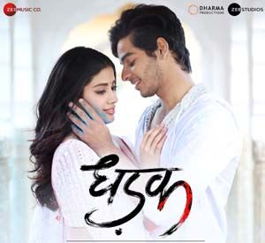 Dhadak 2018 Movie Songs Mp3 Song Download Indian Movie Songs