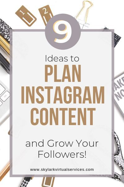 How To Create An Instagram Strategy For Business In 2020 Instagram Business Instagram Plan Instagram Strategy