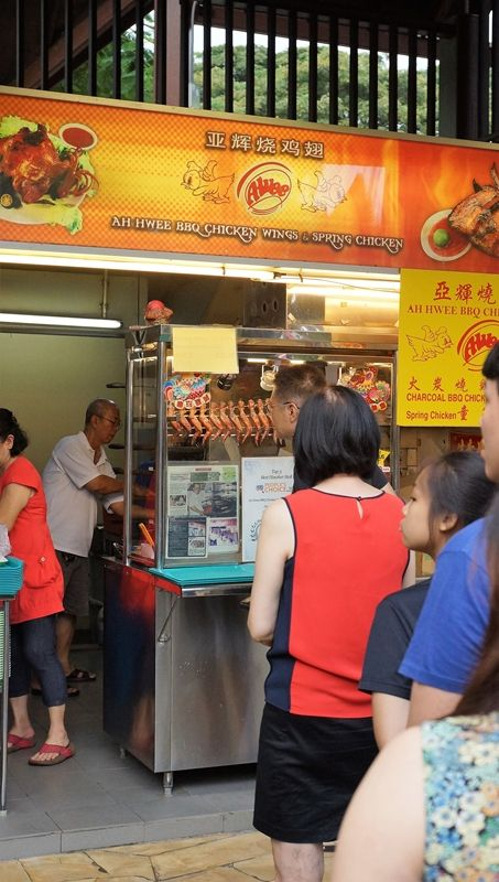 Ah Hwee Store Front Bbq Chicken Wings Bbq Chicken Grilled Chicken Wings