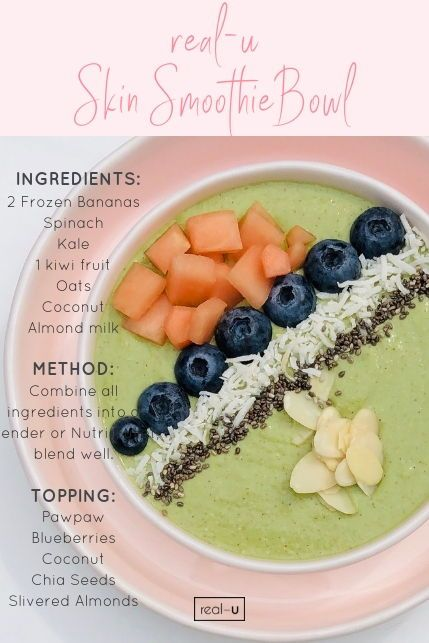 Skin Smoothie Bowl That Not Only Tastes Great But This Recipe Is Full Of Goodness To Help Keep Your Skin Clear And Resep Smoothie Resep Makanan Camilan Sehat