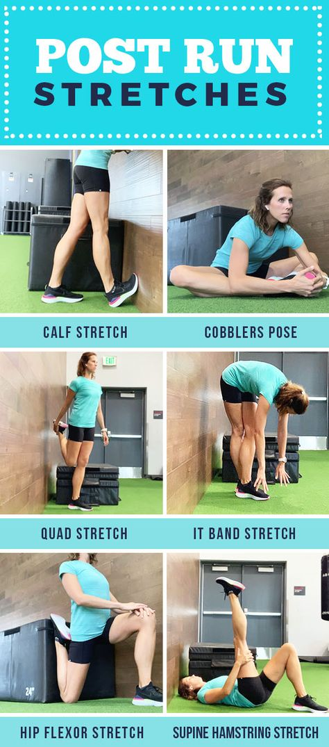 Post Run Stretches - best stretches to prevent injury and increase mobility for better running