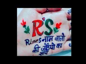 R S Letter Status R S Letter Whatsapp Status R S Love