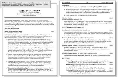 mid level resume samples - Ozilalmanoof