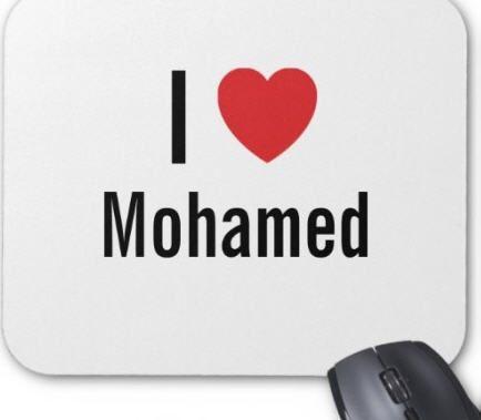 صور اسم محمد خلفيات اسم Mohammed Computer Computer Mouse Electronic Products