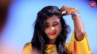 Neha I Love You Nagpuri Song Mp3 Di 2020 Amp