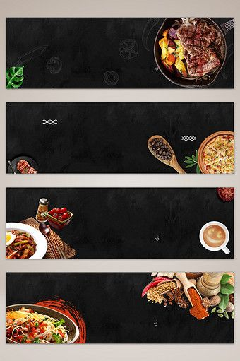 Western Food Condiments Gourmet Simple Banner Poster Background Backgrounds Psd Free Download Pikbest Western Food Food Menu Design Food Banner