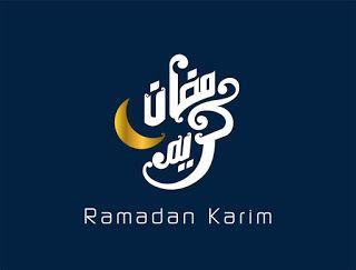 رمزيات رمضان 2021 احلى رمزيات عن شهر رمضان In 2021 Ramadan Love U Mom Islam For Kids