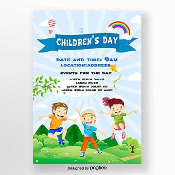 Invitation Letter For Childrens Day Celebration In 2021 Child Day Invitations Children S Day