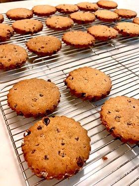 ヴィーガン ダイジェスティヴクッキー By Dgyogacat レシピ 食べ物のアイデア レシピ ヴィーガン