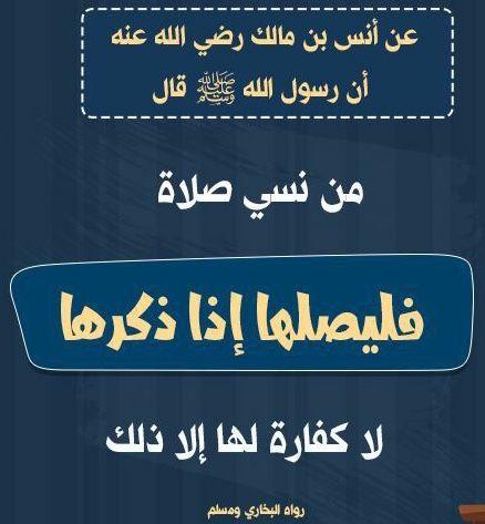 Pin By نشر الخير On أحاديث سيدنا محمد صلى الله عليه وسلم Islam