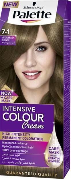اجدد كتالوج صبغة شعر باليت بدون امونيا السعر و درجات اللون Newest Catalog Of Palette Hair Color Without Ammonia Price Hair Color Color Grey Dye