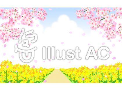 春から夏への風景イラスト No 145285 無料イラストなら イラスト
