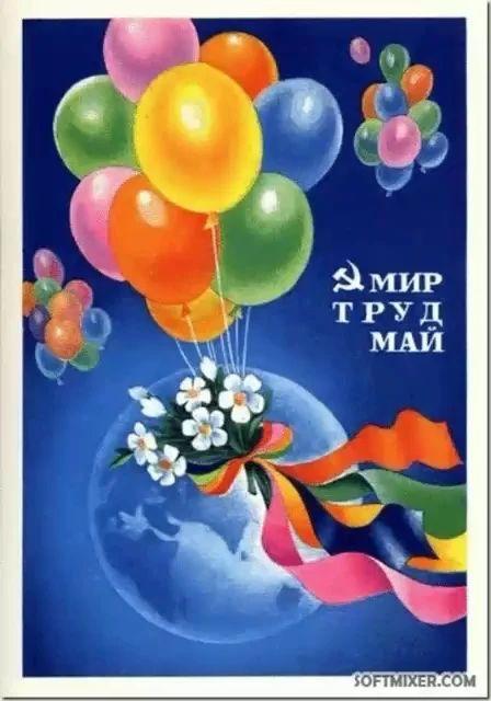 Видео: Привет друзья, поздравляю вас с праздником 1мая. Желаю вам всего хорошего, мира, счастья и здоровья 🙋🙋🙋😂😂😂👍👍👍