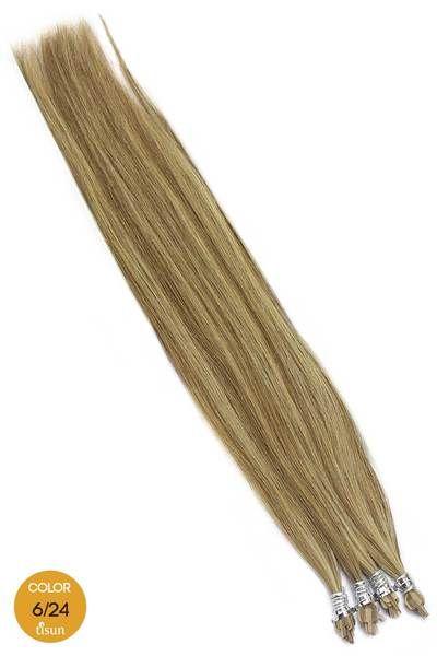 Hair Couture 100% Human Hair Keratin Y-Tip
