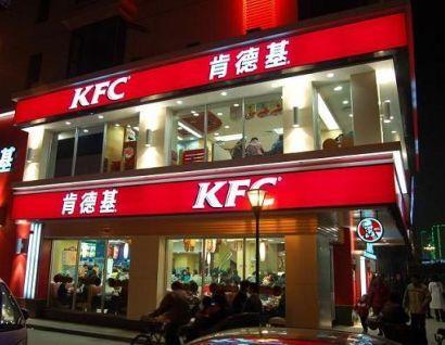 Omul nu mănâncă nimic altceva decât KFC timp de o săptămână și pierde în greutate