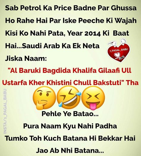 Pin by Nisha Nibhi on nisha | Funny, Funny jokes, Funny comics