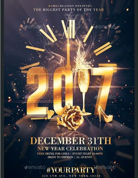 New Year Invitation Get It Customized As Per Your Needs In Only