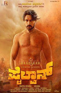 All Abt Movies Phailwan Poster Full Movies Download Movies Kannada Movies