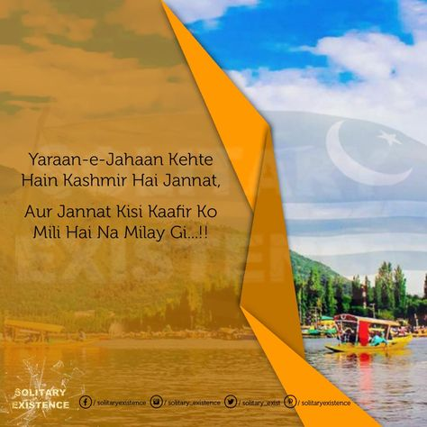 Yaraan-e-Jahaan Kehte Hain