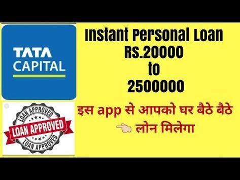 7061879075 Tata Capital Finance Customer Care Number Youtube In 2020 Personal Loans Tata Capital Finance