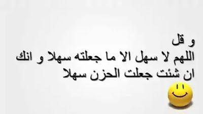 دعاء الامتحان والنجاح باذن الله Prayers Arabic Calligraphy Exam