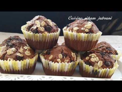 كاب كيك الموز ببيضة وموزة واحدة هش وخفيف جدااا لفطور الصباح أو للمدرسة سلسلة الوجبات المدرسية Youtube Food Cake Breakfast