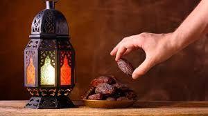 أركان الصيام ومباحاته ومستحباته ومكروهاته ومفسداته Novelty Lamp Decorative Jars Lamp