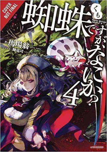Download Pdf So I M A Spider So What Vol 4 Light Novel So