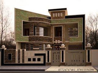 واجهات منازل بعرض 12 متر منتديات درر العراق House Styles House Home