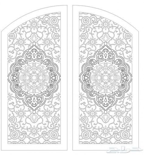 رسوم زخارف أبواب حديد واتس اب 0594685221 Stencil Patterns Stencil Designs Iron Door Design