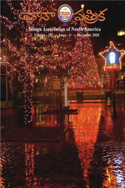 Christmas In Pittsburgh 2021 Pin By Ruth Kinige On Telugu Books In 2021 Christmas Song Songs Beautiful
