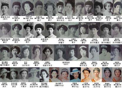 戦前 おしゃれまとめの人気アイデア Pinterest Broc 皇族 華族