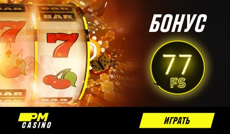 разрешены онлайн казино россии