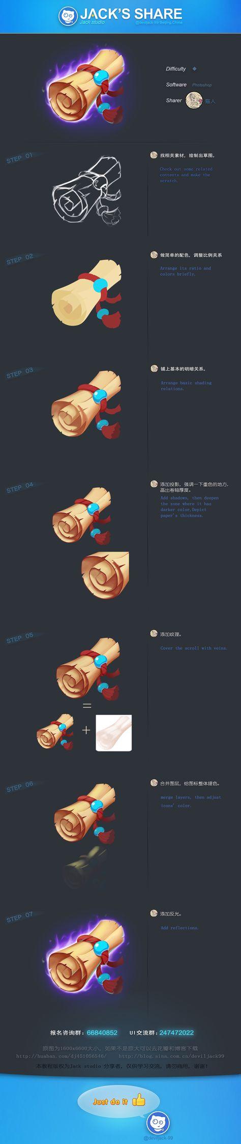【JACK游戏UI】 界面创意交互设计广告原画手绘图标 art game ui app ios icon web ue