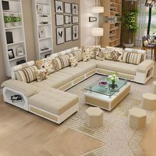 Source Arab Design Home Living Room 5 7 8 9 10 11 12 Seater Sofa Set Designs With Cheap Price O In 2020 Living Room Sofa Design Living Room Sofa Set Luxury Sofa Design