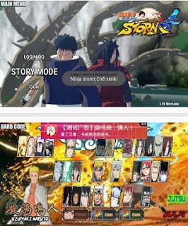 boruto senki senki beta narsen the final mod zakume download narsen