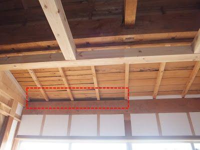 角度のある天井と柱の間にある隙間に 断熱材を15 にカットする事で面